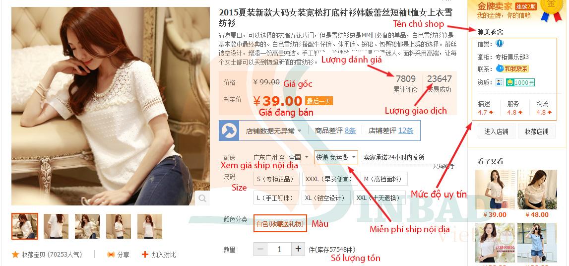 Hướng dẫn xem thông tin sản phẩm trên taobao.com