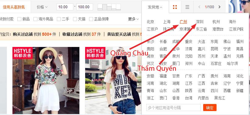 order taobao