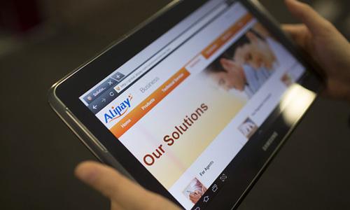 Alipay cổng thanh toán điện tử uy tín